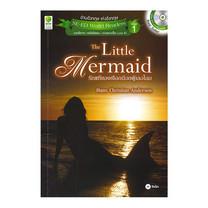 The Little Mermaid : รักแท้ของเงือกน้อยผู้เลอโฉม