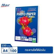 Hi-jet กระดาษโฟโต้ ผิวมัน Inkjet Fruit Series Glossy Photo Paper 150 แกรม A4 (100 แผ่น)