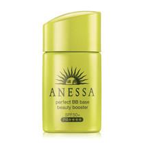 Anessa Perfect BB Base Beauty Booster Light 25 ml