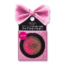 Automatic Beauty Eyebrow Powder