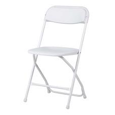 เก้าอี้พับอเนกประสงค์ New Storm รุ่น GC-52N-W ( แพ็ก 4 ตัว )