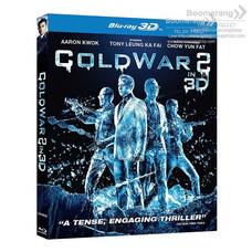 Blu ray 3D Cold War 2 คนล่าถล่มเมือง2