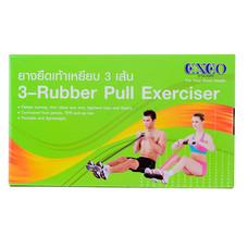 Thai Sports ยางยืดเท้าเหยียบ 3 เส้น (3 Rubber Pull Exerciser) สีเทาดำ รหัสสินค้า E2X6S0940