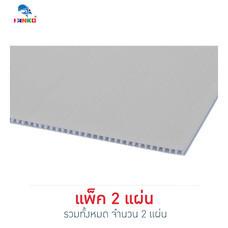PANKO แผ่นฟิวเจอร์บอร์ด 65x80 ซม. หนา 3 มม. สีขาว (แพ็ก 2 แผ่น)
