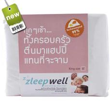 Zleep Well ผ้ารองปูที่นอนกันไรฝุ่น พร้อมปลอกหมอน 2 ชิ้น (2 แถม 1 )