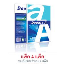 Double A กระดาษถ่ายเอกสาร 80 แกรม 40 แผ่น (บรรจุ 4 แพ็ก)