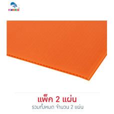 PANKO แผ่นฟิวเจอร์บอร์ด 65x80 ซม. หนา 3 มม. สีส้ม (แพ็ก 2 แผ่น)