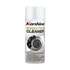 KARSHINE น้ำยาทำความสะอาดเบรกรถยนต์