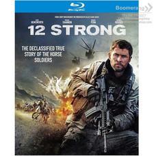 Blu-ray 12 Strong 12 ตายไม่เป็น