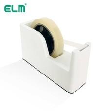 Elm แท่นตัดเทป ไทดี้ Td-130 สีขาว
