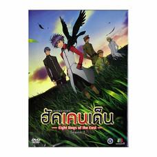DVD Boxset Hakkenden Season 1 (4 ดิสก์)