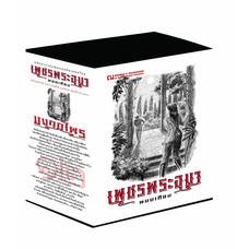 กล่องขาวตอน 12 Boxset เพชรพระอุมา มงกุฎไพร
