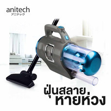 Anitech เครื่องดูดฝุ่นไซโคลนเอนกประสงค์ 4 IN 1 รุ่น S302