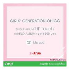 Girls' Generation Girls' Generation-Oh! Gg Single Album 'Lil' Touch' Kihno Album Import