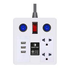 ELECTON สายพ่วง ปลั๊กไฟคุณภาพ A มอก. 2 เต้า 3 สวิตช์ 3 เมตร USB รุ่น EP-A4S303U3