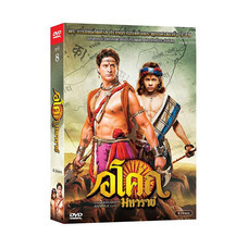 DVD Ashoka อโศกมหาราช ชุดที่ 8 (Boxset 4 ดิสก์)