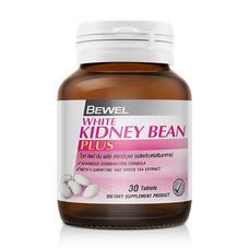 BEWEL White Kidney Bean Plus สารสกัดจากถั่วขาว บรรจุ 30 แคปซูล