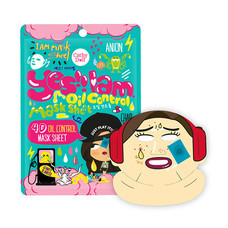 Cathy Doll Yes I Am 4D Oil Control Mask Sheet 35 ก.