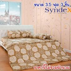 Syndex ผ้าปูที่นอน รุ่น Premium SD-P0004