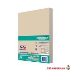 555 PaperPlus ซองขยายข้างสีน้ำตาล KI ขนาด 9x12 3/4นิ้ว (แพ็ก 50 ซอง)