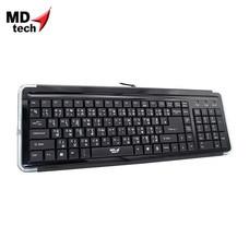 MD-TECH Keyboard USB KB-110