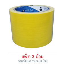 Panda Tape เทปผ้า 72 มม. x 10 หลา (แพ็ก 3 ม้วน) สีเหลืองอ่อน