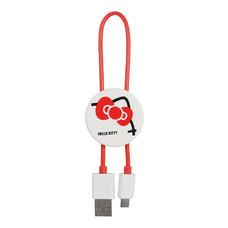 Rizz Hello Kitty Micro USB SA-CHK-005
