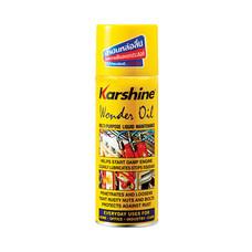 KARSHINE Wonder Oil สเปรย์หล่อลื่นไล่ความชื้น