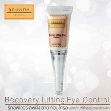 Brundy Recovery Lifting Eye Control 5ก.