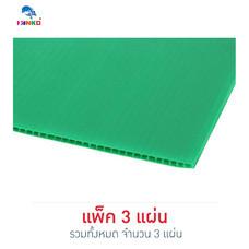 PANKO แผ่นฟิวเจอร์บอร์ด 65x49 ซม. หนา 2 มม. สีเขียวเข้ม (แพ็ก 3 แผ่น)