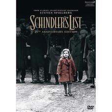 DVD ชินด์เลอร์ลิสท์ ชะตากรรมที่โลกลืม: ครบรอบ 25 ปี (Feature Film Part1+2&Bonus+Bonus Disc)
