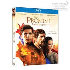 Blu ray The Promise สัญญารัก สมรภูมิรบ