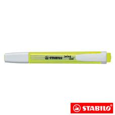 STABILO Swing Cool ปากกาเน้นข้อความ Yellow
