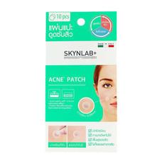 Skynlab Acne Patch 10 ชิ้น