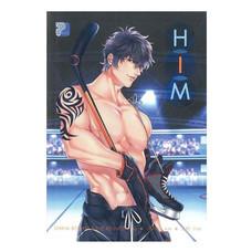 ชุด Him & US (Him Series Book 1-2) 2 เล่มจบ