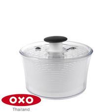 OXO สลัดสปินเนอร์ ขนาดใหญ่