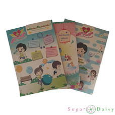 Sugar Daisy สมุดฉีก A4 รุ่น ECO-P414 คละลาย (แพ็ก 3 เล่ม)