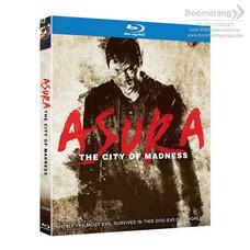 Blu-ray Asura: The City Of Madness เมืองคนชั่ว (แล้วเราจะกลัวใคร)