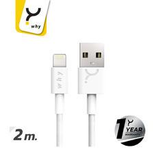 Why Lightning 2 ม. Urbane 2 White