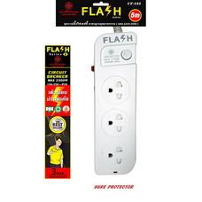 Flash ปลั๊ก 3 ช่อง 1 สวิทซ์ สายไฟ 5 ม. รุ่น CF-131/5m