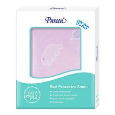 เพียวรีนผ้ารองกันน้ำ 70x100 ซม. Pink