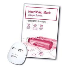 Neil Nourishing Mask Collagen Solution 6 แพ็ก