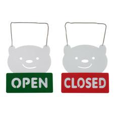 Robin ป้ายข้อความอะคริลิค 2 ด้าน รูปหมี OPEN/CLOSE