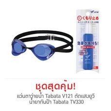 Thai Sports เซ็ต Tabata V121 goggles UV-Cut for racing และ Anti Fog Tabata Model TV330