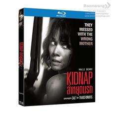 Blu ray Kidnap/ล่าหยุดนรก