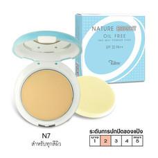 Tellme Nature Bright Oil Free Two Way Powder Cake SPF 20 PA++ N7 สำหรับทุกสีผิว 10 ก.