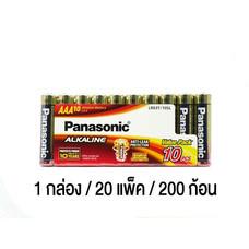 Panasonic Alkaline Battery ถ่านอัลคาไลน์ AAA 200 ก้อน รุ่น LR03T/10SL x 20 แพ็ก Silver