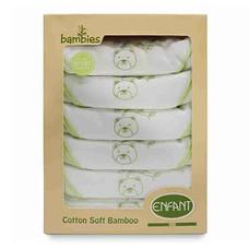 ENFANT GREEN ผ้าอ้อมสาลู Bamboo ขนาด 30 x 30 นิ้ว (แพ็ก 6 ผืน)