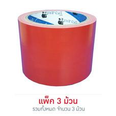 Panda Tape เทปผ้า 72 มม. x 10 หลา (แพ็ก 3 ม้วน) สีแดง