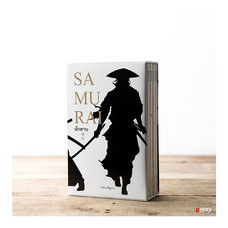 Samurai นักดาบ (บรรจุกล่อง : Book Set)